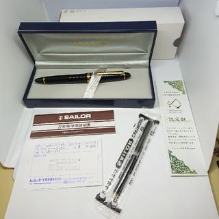 セーラー(Sailor)の新品 セーラー プロフィット 万年筆 ペン先 21K 875 H-F 黒 細字(ペン/マーカー)