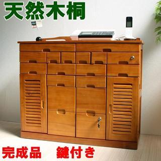 完成品!天然木桐 鍵付き! ファックス台 幅96cm 788SA-LBR(電話台/ファックス台)