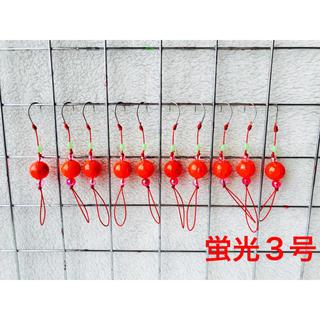 ブラクリ3号 蛍光オレンジ(1個サービス付き)(釣り糸/ライン)