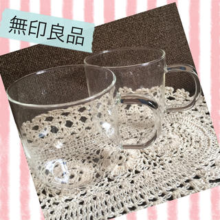 MUJI (無印良品) - 【無印良品】耐熱マグカップ2個セット