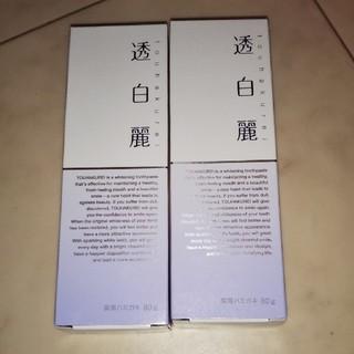 サンスター(SUNSTAR)の薬用歯磨き 透白麗80グラム×2(歯磨き粉)