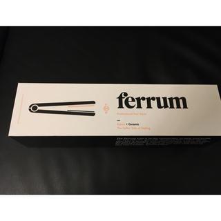 ayaya様専用  ヘアアイロン ferrum ストレートアイロン(ヘアアイロン)