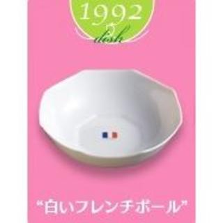 ヤマザキセイパン(山崎製パン)のヤマザキ 春のパンまつり フレンチボール6枚セット  1992年 希少 新品(食器)