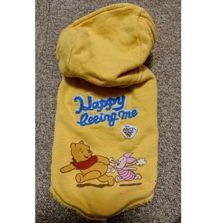 ディズニー(Disney)の犬洋服 プーさん パーカー DSSサイズ(小さいMダックス位)(犬)