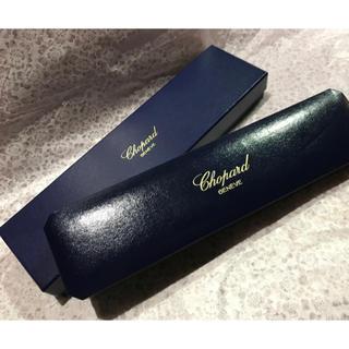 ショパール(Chopard)の★ Chopard ショパール 高級 腕時計ケース ブルー ★ 保管品(腕時計(アナログ))