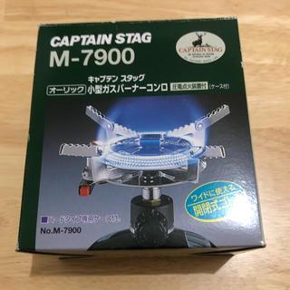 キャプテンスタッグ(CAPTAIN STAG)のキャプテンスタッグ 小型ガスバーナーコンロ 新品 未使用品 カードリッジ付き(ストーブ/コンロ)