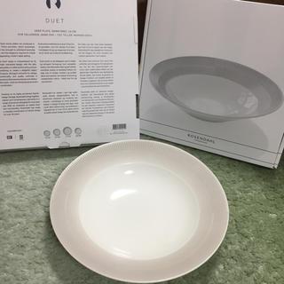 ローゼンダール(ROSENDAHL)のsaryun2178さま☆アクタス 新品 ペアローゼンダール ディーププレート(食器)