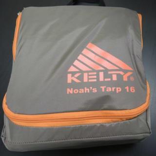 ケルティ(KELTY)のKELTY ノアズタープ 16フィート(テント/タープ)