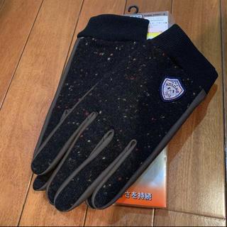 アディダス(adidas)のadidas 発熱効果 手袋(手袋)