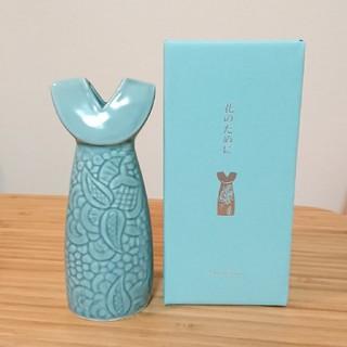 リサラーソン(Lisa Larson)のリサラーソン ドレス 花瓶 花のために(花瓶)