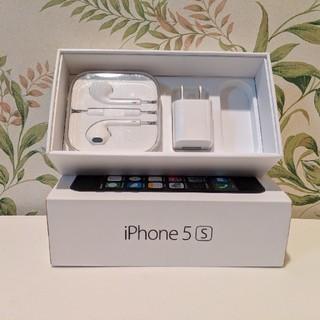 アイフォーン(iPhone)のiPhone5s イヤホン アダプターセット(変圧器/アダプター)