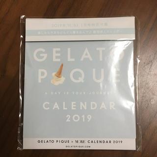ジェラートピケ(gelato pique)のgelato pique  雑誌付録  2019カレンダー(その他)