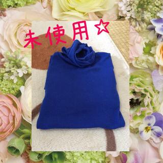 タートルネック(カットソー(長袖/七分))
