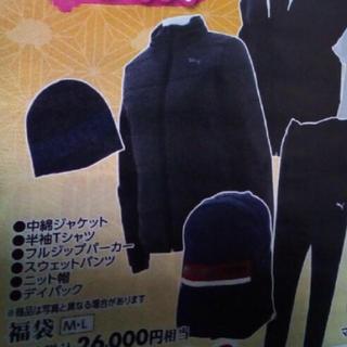 プーマ(PUMA)のプーマ 中綿ジャケット リュック ニット帽(その他)