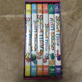 アラシ(嵐)のstand up dvd box(TVドラマ)