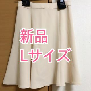 ジェットセット(JET SET)のホワイトスカート(ひざ丈スカート)