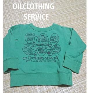 オイル(OIL)のオイル トレーナー 100(Tシャツ/カットソー)