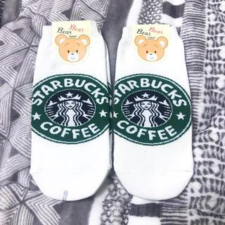 スターバックスコーヒー(Starbucks Coffee)のスタバ 靴下(ソックス)