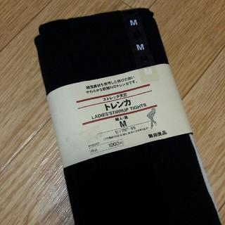 ムジルシリョウヒン(MUJI (無印良品))の無印良品 トレンカ 黒 M(レギンス/スパッツ)