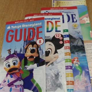 ディズニー(Disney)のディズニー ガイドマップ(印刷物)