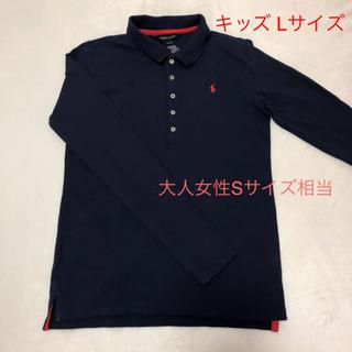 ポロラルフローレン(POLO RALPH LAUREN)のラルフローレン 長袖ポロシャツ ネイビー(ポロシャツ)