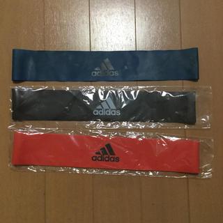アディダス(adidas)のadidas トレーニングバンド SALE!(トレーニング用品)