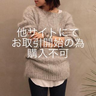 ジョンリンクス(jonnlynx)のfumika uchida ニット フミカウチダ  シャギーニット モヘヤ(ニット/セーター)