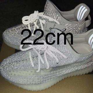 アディダス(adidas)の22cm 23cm 専用(スニーカー)