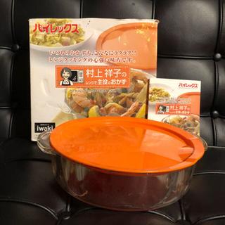 パイレックス(Pyrex)の新品 イワキ パイレックス 耐熱ガラス ショップチャンネル(調理道具/製菓道具)