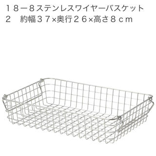 MUJI (無印良品) - 無印良品 ワイヤーバスケット ステンレス