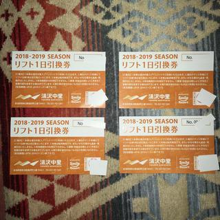 リフト券 湯沢中里 スノーリゾート 1日券 4枚(スキー場)