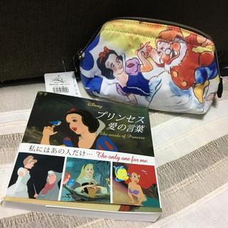 シラユキヒメ(白雪姫)の新品 白雪姫がま口ポーチ❤美品 プリンセス 愛の言葉 2点セット(ポーチ)