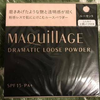 マキアージュ(MAQuillAGE)のMAQuillAGE ルーセント パウダー 新品未使用(フェイスパウダー)