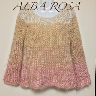 アルバローザ(ALBA ROSA)のALBA ROSA  グラデーションモヘアニット(ニット/セーター)