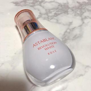 アスタブラン(ASTABLANC)のアスタブラン レボリューションホワイト 30ml(美容液)
