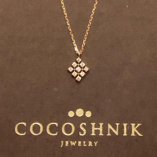 ココシュニック(COCOSHNIK)のcocoshnik ネックレス ゴールド ひし形 ダイヤ ココシュニック (ネックレス)