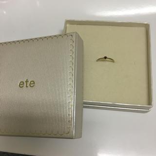 エテ(ete)のete エテ ブラックダイヤモンド リング 指輪 k10 9号(リング(指輪))