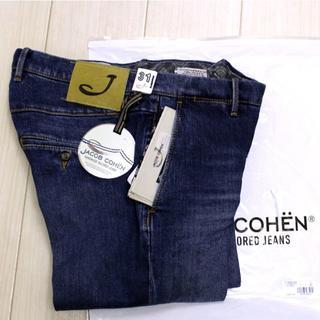 ヤコブコーエン(JACOB COHEN)の新品 JACOB COHEN PW626 COMFORT(デニム/ジーンズ)