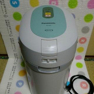 パナソニック(Panasonic)のパナソニック 生ゴミ処理機リサイクラー MS-N23(生ごみ処理機)