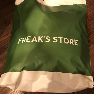 フリークスストア(FREAK'S STORE)のFREAK'S STORE 2019 zozo限定福袋 メンズ Mサイズ(その他)