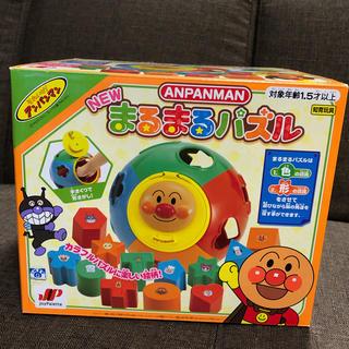 ジョイパレット(ジョイパレット)のアンパンマン NEWまるまるパズル(知育玩具)