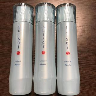 スイサイ 化粧水 3本セット