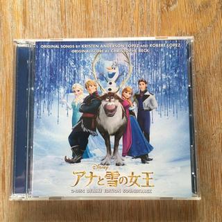 ディズニー(Disney)のアナと雪の女王サウンドトラック(映画音楽)