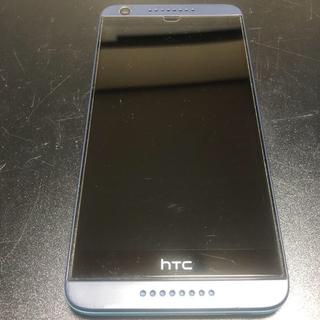 ハリウッドトレーディングカンパニー(HTC)のHTC (スマートフォン本体)