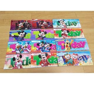 ディズニー(Disney)のディズニー  2018  today  組合せ自由(印刷物)