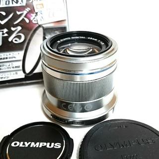 オリンパス(OLYMPUS)の【みぃやん様専用】OLYMPUS PEN PL 単焦点 45mm (レンズ(単焦点))