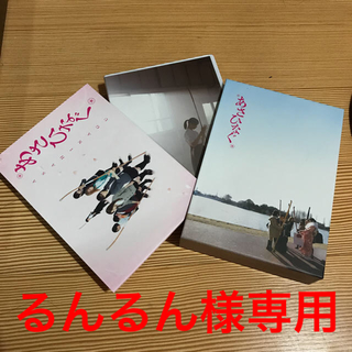 ノギザカフォーティーシックス(乃木坂46)の映画『あさひなぐ』初回限定盤DVD               るんるん様専用(日本映画)