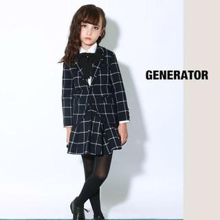 ジェネレーター(GENERATOR)の定価以下 卒園式 入学式 ジェネレーター GENERATOR セットアップ(ドレス/フォーマル)
