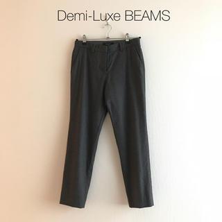 デミルクスビームス(Demi-Luxe BEAMS)の美品◇デミルクスビームス ウールパンツ ボトムス 通勤仕事M上品 シンプル(カジュアルパンツ)