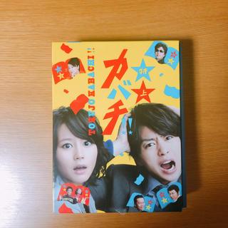 アラシ(嵐)の嵐 櫻井翔 特上カバチ DVD(TVドラマ)